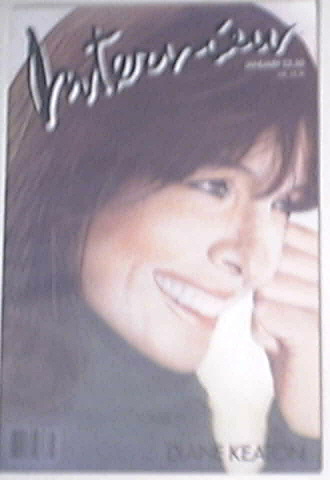 Andy Warhol's Interview 1/1987 DIANE KEATON cover